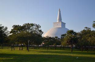 Anuradhapura Stupa
